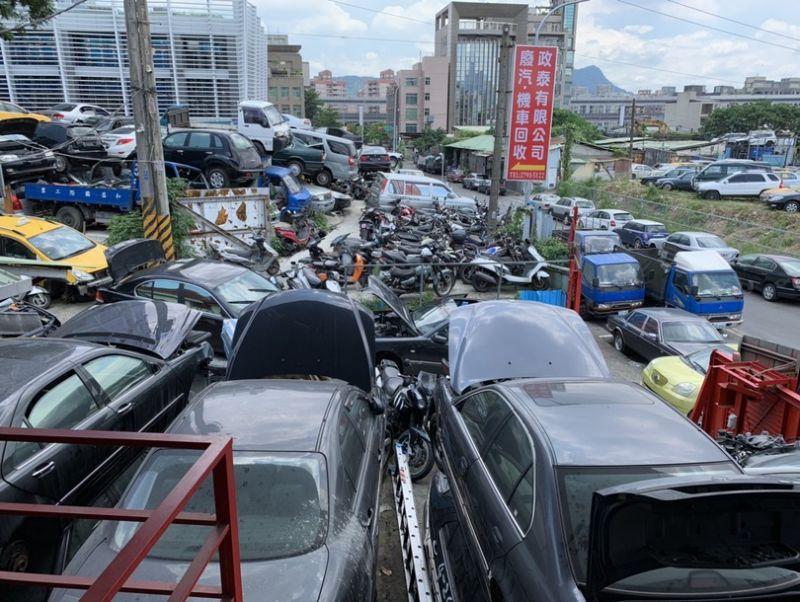 政泰報廢車回收站是環保署廢汽車、機車報廢回收認證廠商-1